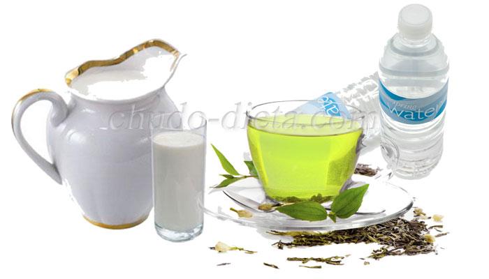 Mitterasva piima kaalulangus Lets poletada rasva hinnapakkumisi