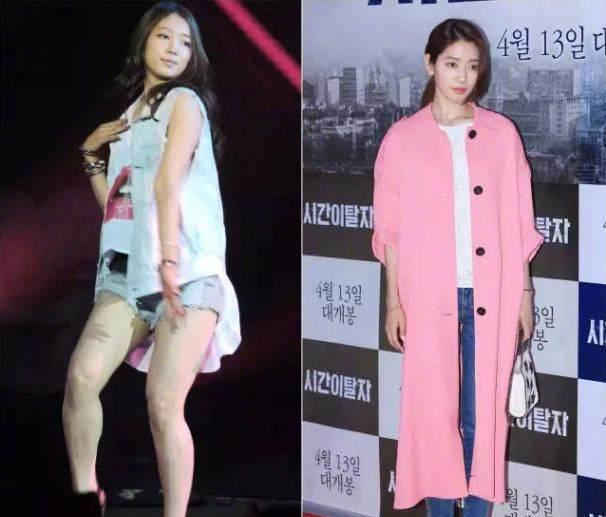 Park Shin Hye Slim Down